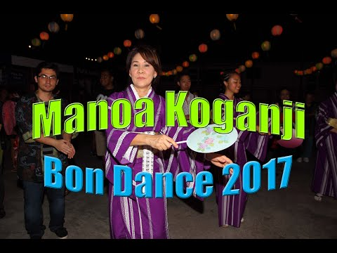 Manoa Koganji Bon Dance 2017