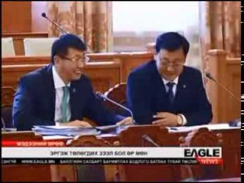 Монгол улсын гадаад өр! Sovereign Debt: Mongolian government