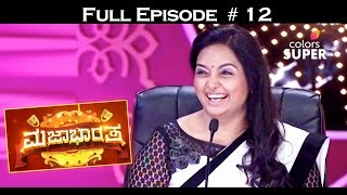 Majaa Bharatha - 1st March 2017 - ಮಜಾ ಭಾರತ - Full Episode