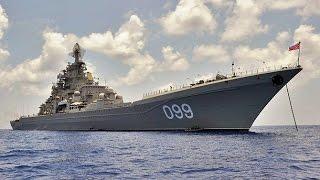 Самые  лучшие корабли Российского флота.  Ударная сила