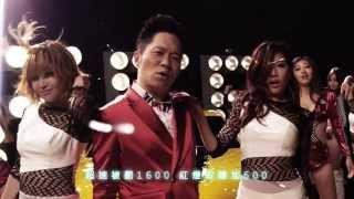 卜學亮(阿亮)《超跑情人夢》官方MV (Official Music Video)