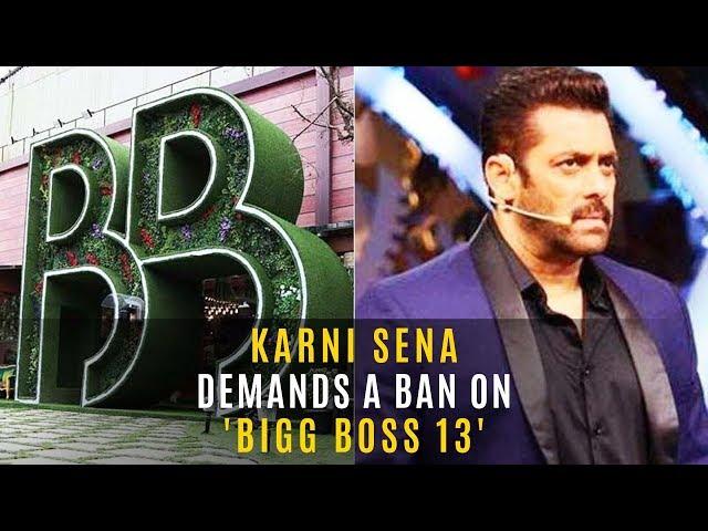 Karnisena Wants Bigg Boss Show To Be Banned And Cancelled - సంస్కృతిని మంటగలుపుతున్న బిగ్బాస్ను నిషేధించండి