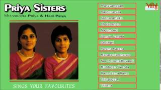 CARNATIC VOCAL | PRIYA SISTERS | HARI PRIYA | SHANMUKHA PRIYA | JUKEBOX