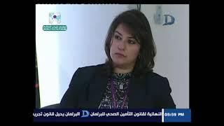 المؤتمر الدولى للشباب: جلسة حول اعادة بناء مؤسسات الدولة في مناطق الصراع