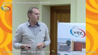 Большой семинар по роллетным системам Alutech (Алютех)(В данном видео вы получите исчерпывающий ответ на вопрос какие именно ролеты выбрать и приобрести? Какие..., 2014-07-16T15:06:03.000Z)