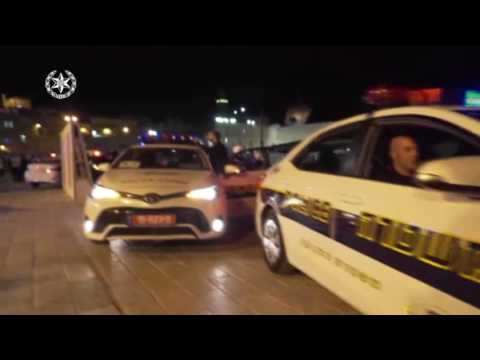 Israeli police prepare for Trump's visit