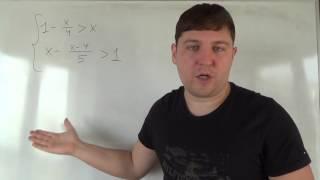 Алгебра 9 класс. 22 октября. Системы неравенств #11 дроби