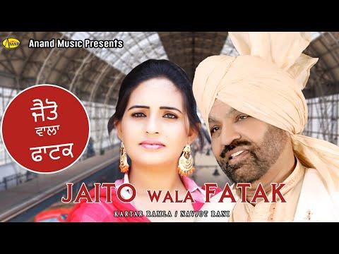 Kartar Ramla l Navjot Rani l Jaito Wala Fatak | Live Akhada l Anand Music I New Punjabi Song 2017