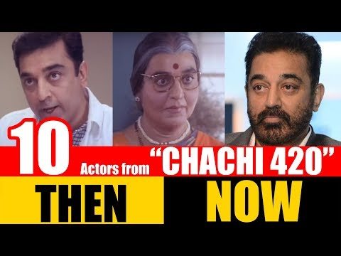 """10 Bollywood Actors from """"CHACHI 420"""" 1997 