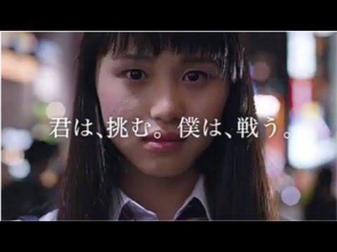 東京海上日動 By Your Side - JapaneseClass.jp