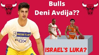 Should the Chicago Bulls Draft Deni Avdija? | NBA Draft 2020