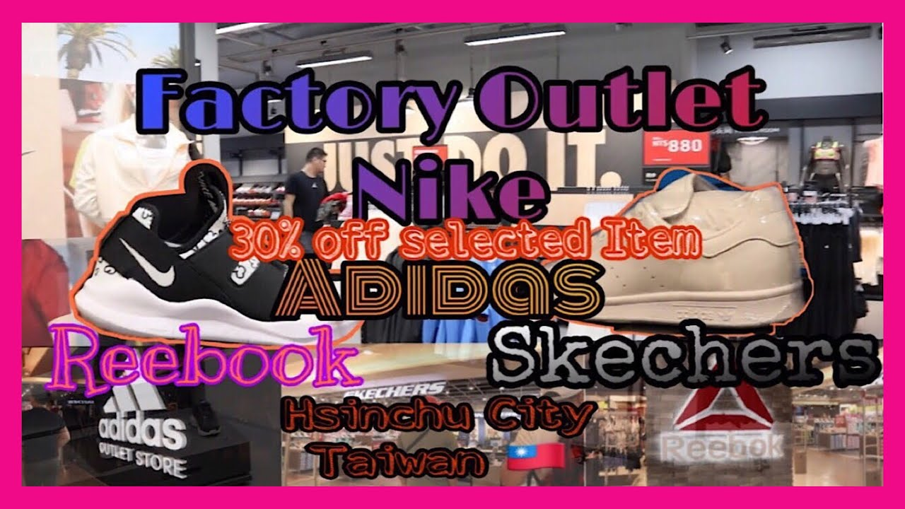 FACTORY OUTLET NIKE, ADIDAS, PUMA