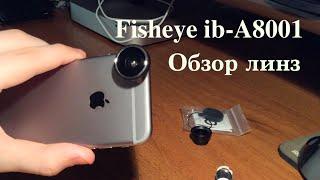 Fisheye ib-A8001 - съёмная оптика для Apple iPhone(, 2015-01-15T06:00:01.000Z)