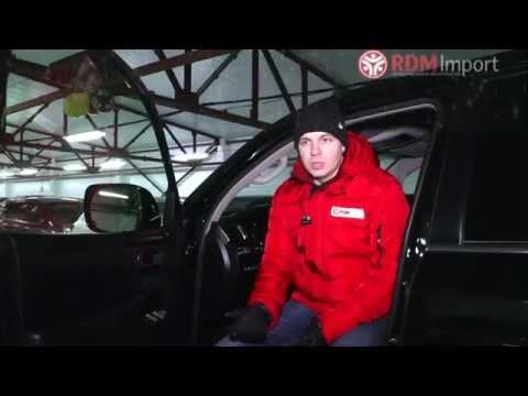 Как избежать автоподстав (полезные советы от РДМ-Импорт)