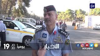 إدارة السير تبدأ تنفيذ خطتها المرورية خلال عيد الأضحى المبارك - (1-9-2017)