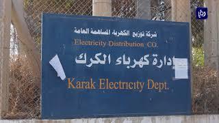 شركة الكهرباء تقطع التيار عن بلدية مؤتة والمزار في الكرك - (30-10-2017)