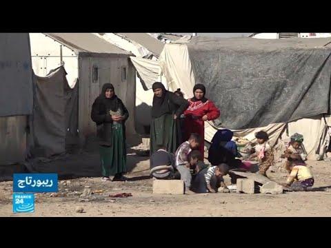 العراق.. ما الذي يمنع النازحين من العودة رغم هزيمة تنظيم- الدولة الإسلامية-؟  - 17:22-2017 / 12 / 15