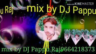 Mix by DJ Shakti Raj9664218373