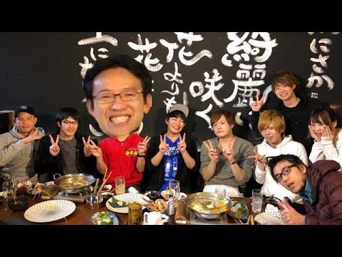 【マックスむらい生誕祭】生放送で誕生日ドッキリ仕掛けてみた!!