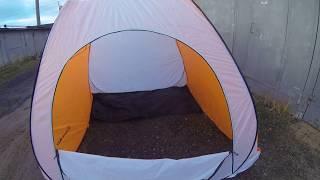 Палатка автомат. Обзор, разборка и сборка палатки. Пособие для новичков, таких же как я.