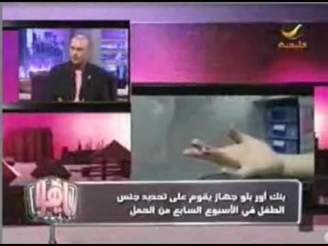 porno movies arabic