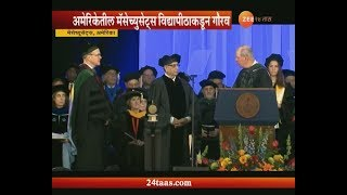 """Dr Cyrus Poonawala Was Felicitated With Honorary """"Doctors Of Humane Letters"""" Degree"""