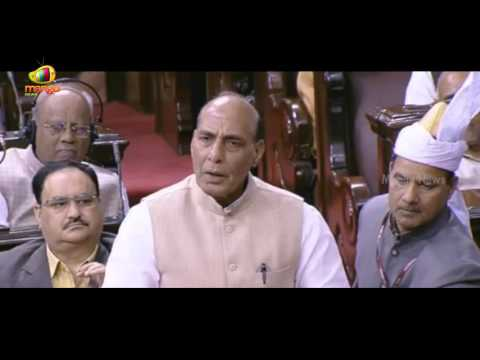 Rajnath Singh Vs Anand Sharma In Rajya Sabha | Clash On JNU Row And Delhi Law & Order | Mango News