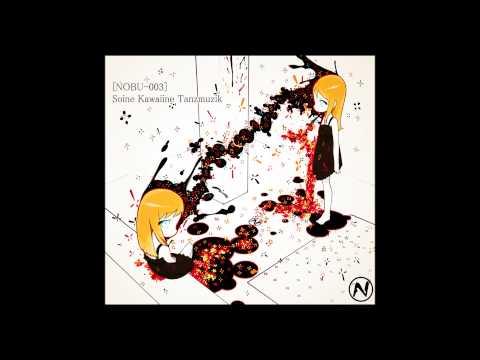 Ichigo Mashimaro - Soine Kawaiine Tanzmuzik - 06 - Complete Chaos That Makes Strawberry Radical