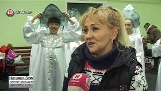 Тамбовские фигуристы представили «Бал Снежной королевы»