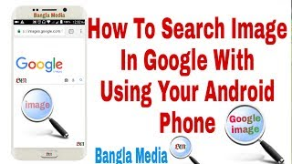 How To Search Image In Google With Your Android Phone