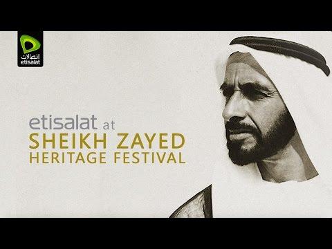 ِEtisalat at Sheikh Zayed Heritage Festival