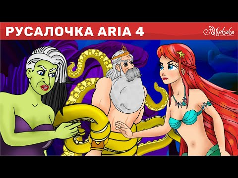 4 короля мультфильм