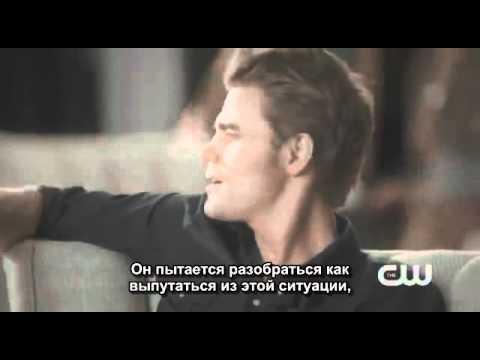 The Vampire Diaries - 3x04 Disturbing Behavior - Preview with EP Julie Plec (рус. суб.)