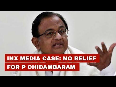 INX Media case: Delhi High Court denies anticipatory bail to P Chidambaram