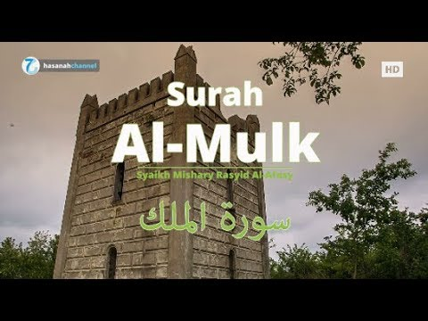 murottal-al-qur'an-merdu-surah-al-mulk-|-mishary-rasyid-al-afasy-ᴴᴰ
