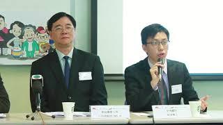「代代有愛 - 家心相聚」調查發佈 – 林清博士 (研究顧問)