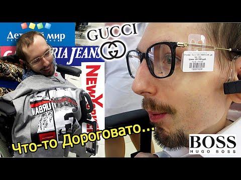 VLOG / Выбираем очки / Как одеть Гришу? / Шоппинг / GrishAnya Life
