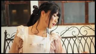 星野亜里沙『Cinderella』フルMVです。