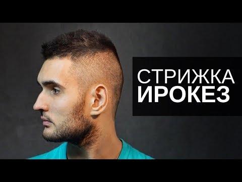 Мужская стрижка ИРОКЕЗ - Арсен Декусар / Arsen Dekusar