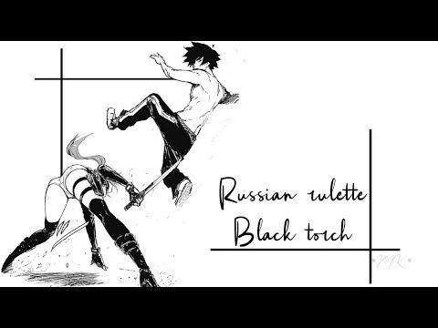 「mmv」-black-torch