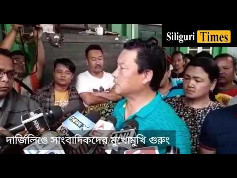 Thumbnail: Bimal Gurung Press Meet at Darjeeling