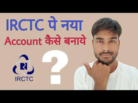[Mobile पर जाने] IRCTC पे अपना account कैसे बनाते है