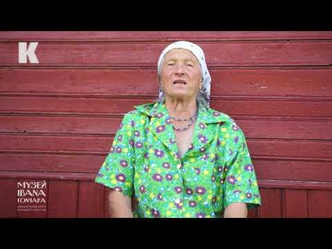 Домініка Чекун. Йой,
