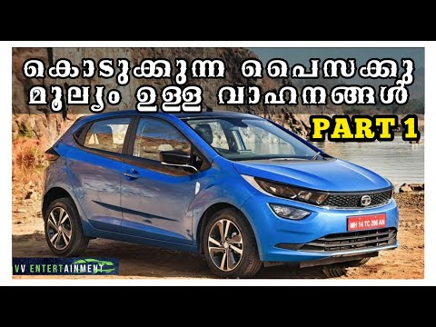 Best Value For Money Cars Under 10 lakhs In India  2021 // Malayalam // part  : 1