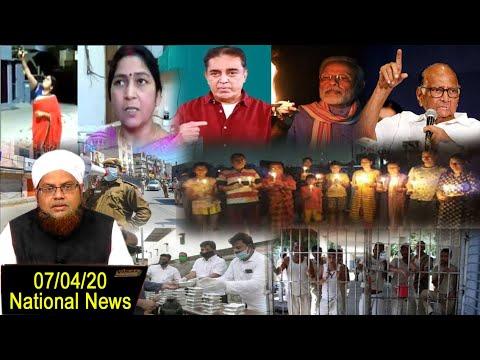 #07April #National_News : Mulk Ki 10 Badi Ahem Khabre : Viral News Live