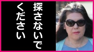 小室圭の母、佳代さんがケーキ屋から消えた!現在、行方不明?その居場所の意外な謎に迫る! 小室圭 検索動画 22