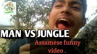 Man vs jungle with Rickey Bora    Assamese funny video    part 1.