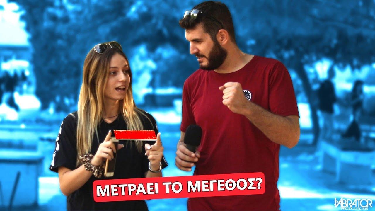 Κουάιντ αζαμ Μαζάρ dating με το Dailymotion που είναι ο Λαμάρ Οντομ που χρονολογείται σήμερα.