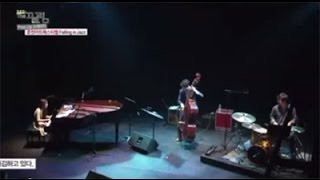 Yoonmi Choi Jazz piano Trio / Chunchun Art Festival