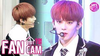 [안방1열 직캠4K] 베리베리 강민 'Lay Back' (VERIVERY KANGMIN Fancam)│@SBS Inkigayo_2020.1.12